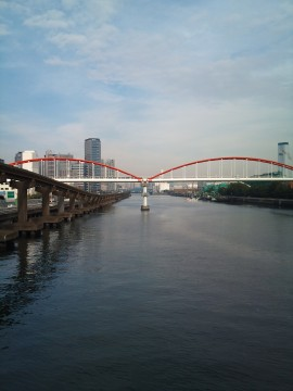 Aomono2