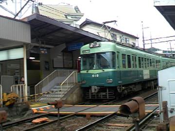 Biwa14