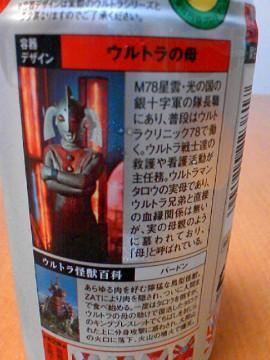 Cider10_2
