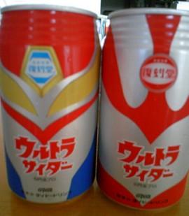 Cider5
