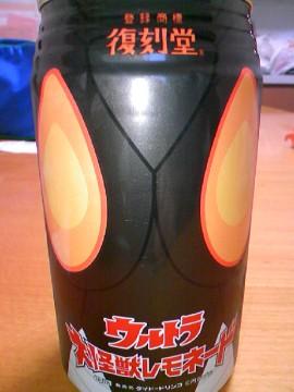 Daikaizyu01