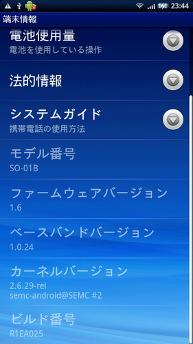 Device05