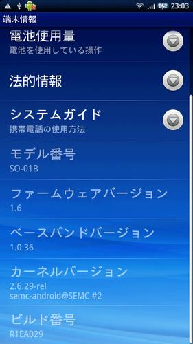 Device06