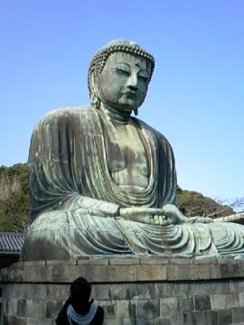 Enoshima14