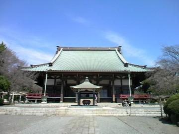 Fujisawa04