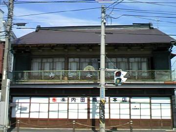 Fujisawa11