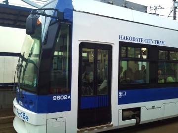 Hako34
