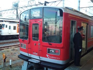 Kanazawa23
