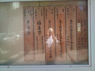 Kanazawa27