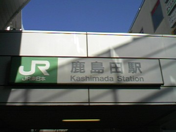 Kasima01