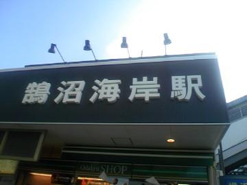 Kugenuma1