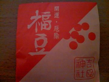 Kyoto100203_3