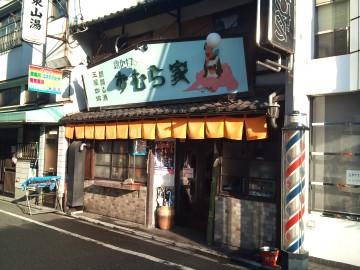 Kyoto1102_02