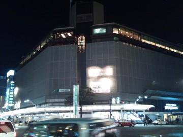Kyoto1102_5