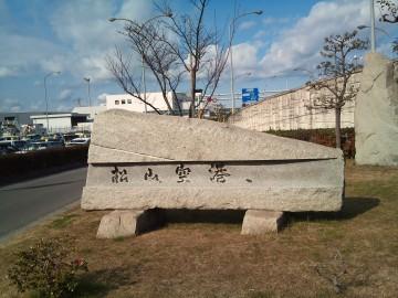 Matsu01