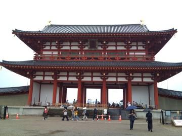 Nara21