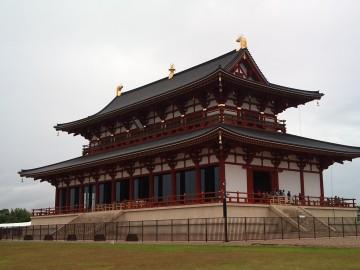 Nara23