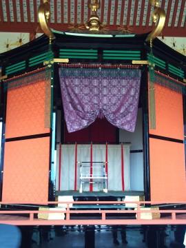 Nara24