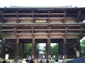 Nara52