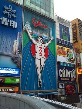 Osaka110312_1