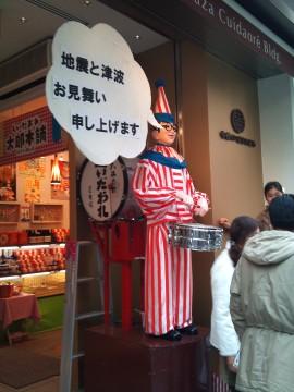 Osaka110312_2