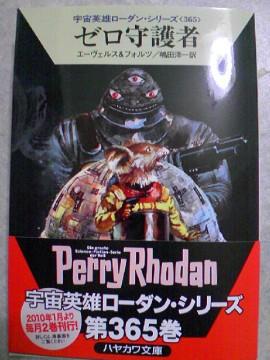 Rhodan0910