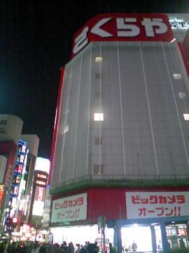 Sakuraya03