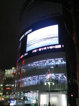 Sakuraya14