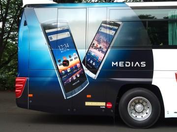 Medias1