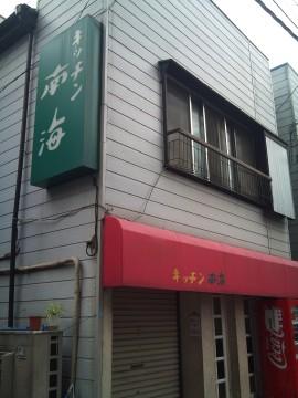 Odasaga1